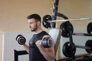 How to Make Gym at Your Home